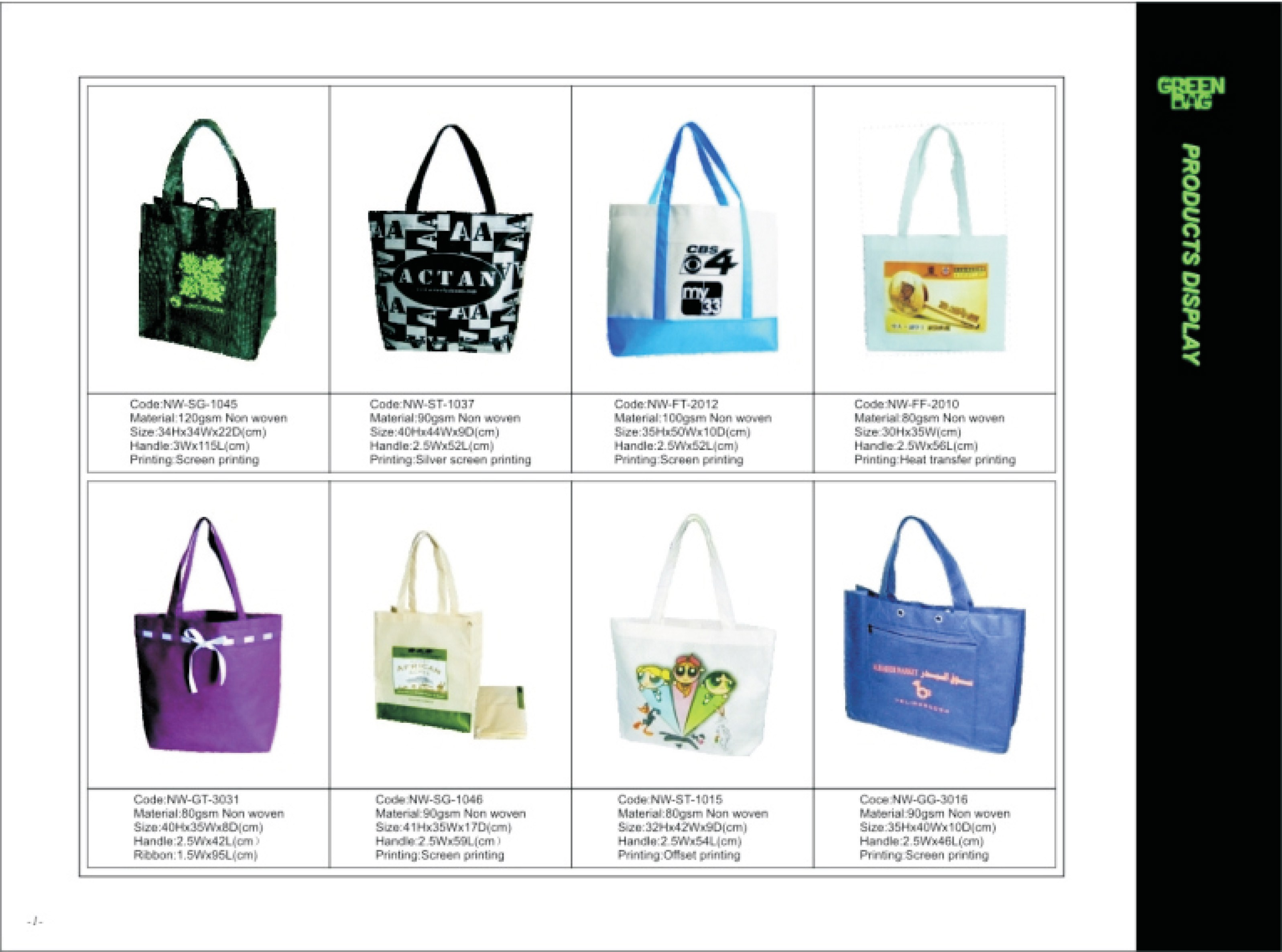 eco bag gallery