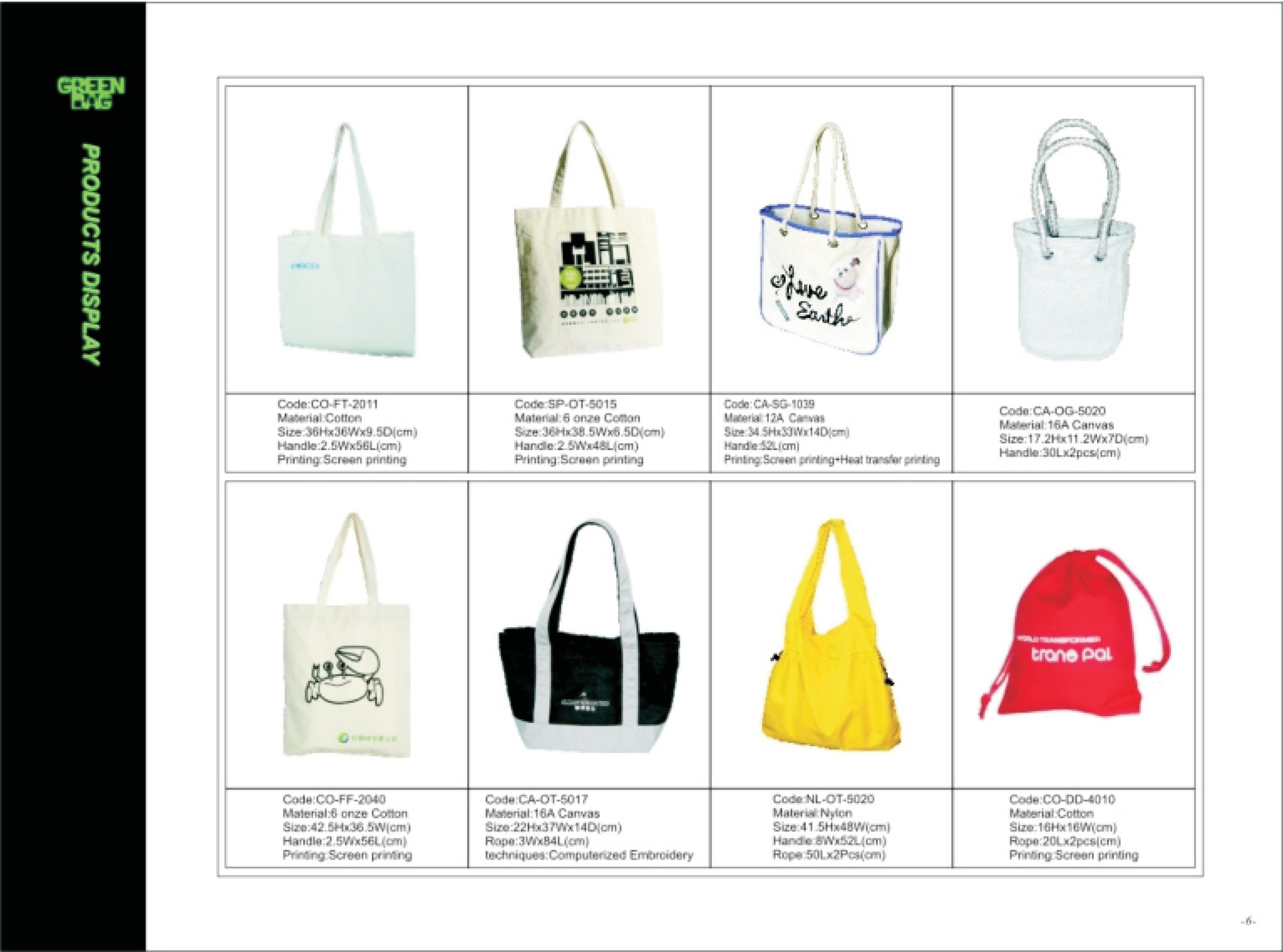 green eco bag gallery